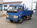 常内牌CN5815P1Ⅱ型低速货车