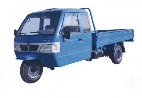 常柴牌7YPJZ-1675型三轮汽车