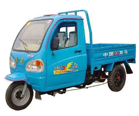 7YPJ-830真马三轮农用车(7YPJ-830)