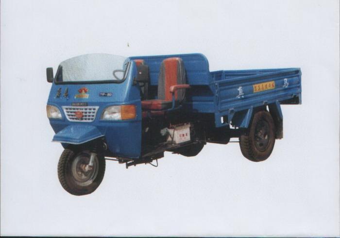 7YP-950真马三轮农用车(7YP-950)