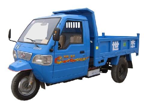 世杰牌7YPJ-1450D型自卸三轮汽车