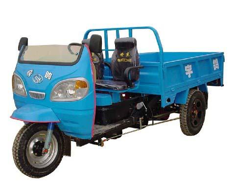 7YP-950A宇鸽三轮农用车(7YP-950A)