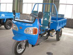 7YP-950光明三轮农用车(7YP-950)