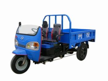 7YP-830兴农三轮农用车(7YP-830)
