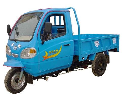 7YPJ-950A宇鸽三轮农用车(7YPJ-950A)