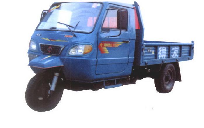 7YPJZ-1475D大别山自卸三轮农用车(7YPJZ-1475D)