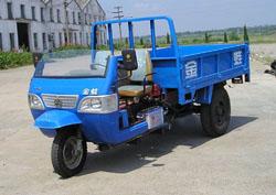 7YPZ-1450D金蛙自卸三轮农用车(7YPZ-1450D)