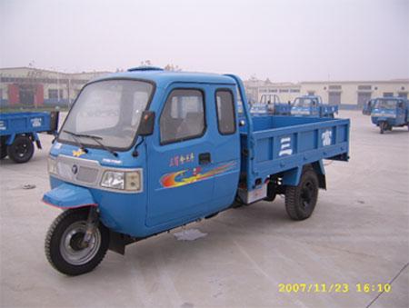 7YPJ-1750PB三富三轮农用车(7YPJ-1750PB)