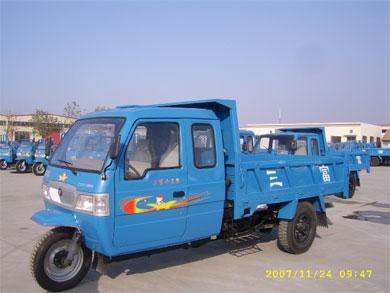 7YPJ-1450PDB三富自卸三轮农用车(7YPJ-1450PDB)