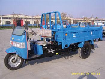 7YP-1150D1B三富自卸三轮农用车(7YP-1150D1B)