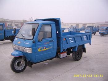 7YPJ-1450D1B三富自卸三轮农用车(7YPJ-1450D1B)