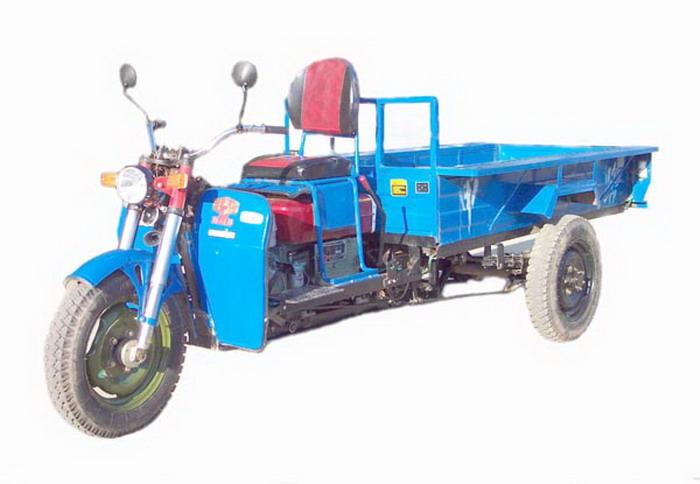 甲路牌7YL-950型三轮汽车