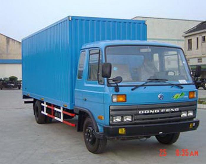 强力牌YZC5061XXY型厢式运输车