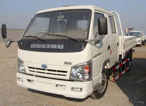 ZB5820WT轻骑农用车(ZB5820WT)