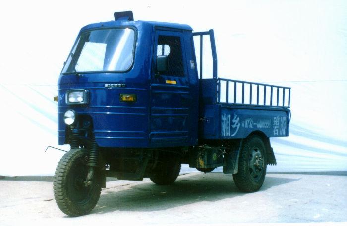 7YPJZ-1475D-1碧洲自卸三轮农用车(7YPJZ-1475D-1)