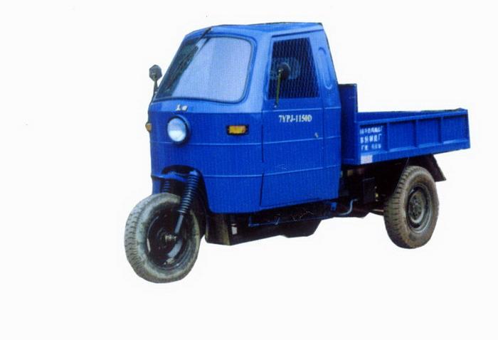 7YPJ-1150D兰田自卸三轮农用车(7YPJ-1150D)