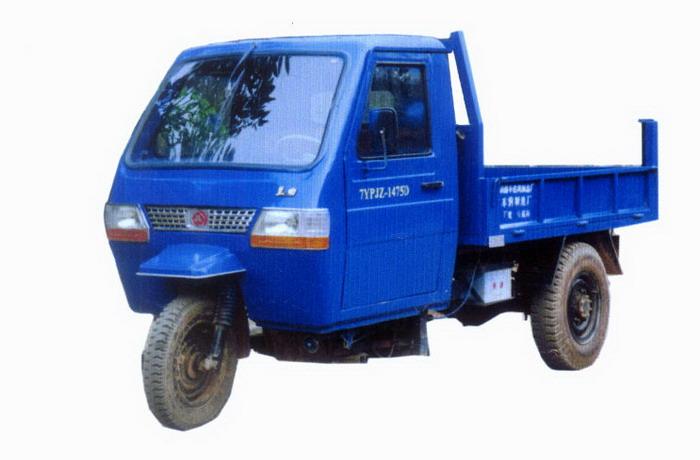 7YPJZ-1475D兰田自卸三轮农用车(7YPJZ-1475D)