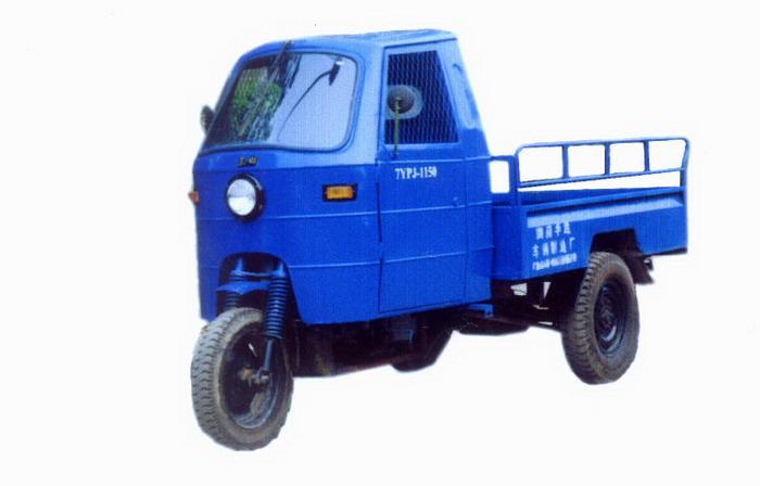 7YPJ-1150兰田三轮农用车(7YPJ-1150)