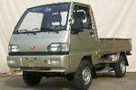 五菱国二微型微型货车47马力1吨(LZW1010PLNEi3)