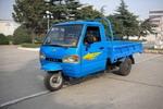 7YPJ-1150DA2奔马自卸三轮农用车(7YPJ-1150DA2)