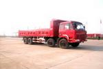驰乐前四后八自卸车国二239马力(SGZ3300CQ)