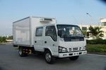 广丰兴牌FX5044XLCQ型冷藏车