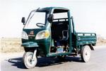 7YPJ-650永三轮农用车(7YPJ-650)