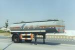 沪光6.7米9.5吨1轴化工液体运输半挂车(HG9130GHY)