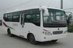 7.4米|24-27座汉龙客车(SHZ6734)
