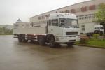 湖南国二前四后八货车260马力18吨(HN1310G6D3H)