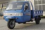 7YPJ-1450-4A五星三轮农用车(7YPJ-1450-4A)