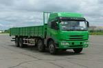 一汽凌河国二前四后八货车256马力19吨(CAL1311P10K2L11T4)
