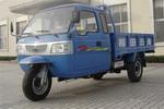 7YPJ-1450P5A五星三轮农用车(7YPJ-1450P5A)