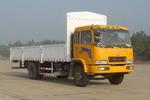华菱之星国二单桥货车180马力7吨(HN1141Z21ELM)