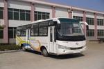 7.5米|15-30座赛特客车(HS6750)