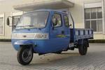 7YPJ-1450P2A五星三轮农用车(7YPJ-1450P2A)