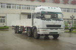 湖南国二前四后八货车260马力19吨(HN1310G9D3H)