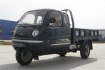 7YPJ-1450P3A五星三轮农用车(7YPJ-1450P3A)