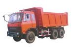 红旗后双桥,后八轮自卸车国二180马力(JHK3200)