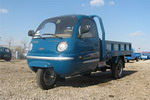 7YPJ-1450D3A五星自卸三轮农用车(7YPJ-1450D3A)