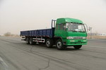 一汽凌河国二前四后八货车256马力12吨(CAL1241P10K2L11T4)