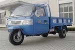 7YPJ-1450-1A五星三轮农用车(7YPJ-1450-1A)