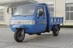 7YPJ-1450D4A五星自卸三轮农用车(7YPJ-1450D4A)