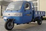 7YPJ-1450A五星三轮农用车(7YPJ-1450A)