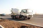 冰花牌YSL5258GJBOM型混凝土搅拌运输车图片