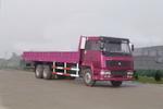 斯达-斯太尔后双桥,后八轮货车362马力14吨(ZZ1256S4346F)