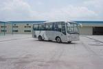 9.2米|23-36座金徽客车(KYL6920)