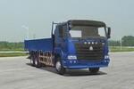 豪运国二后双桥,后八轮货车371马力14吨(ZZ1255S4345A)
