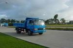 环都单桥平头柴油自卸车国二159马力(CD3121PK2A80)