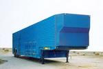 环达14.5米7吨2轴车辆运输半挂车(BJQ9171TCL)